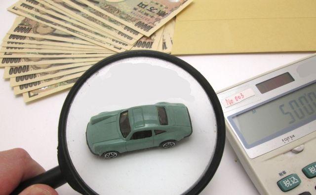 車を買取できない理由とは?値段がつかない中古車とは?