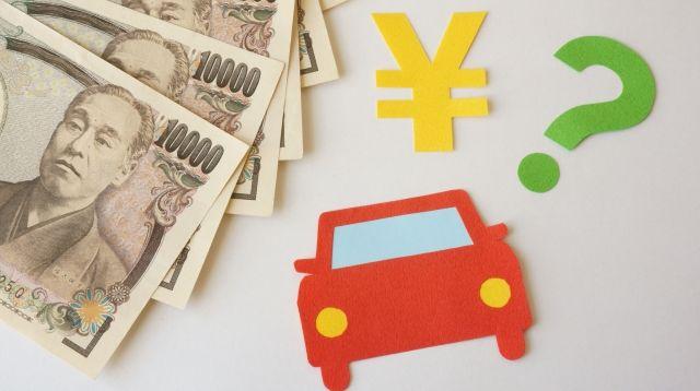 自動車ローン(マイカーローン)の金利の相場は? 金利が5%変わると50万円損する!