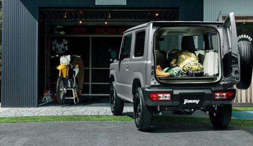 スズキ 新型ジムニーのインテリア&荷室は? 車中泊もできる新型ジムニーの内装は?