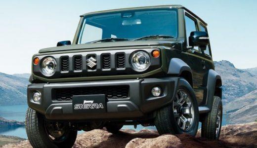 スズキ 新型ジムニーのサイズを比較してみた! 軽自動車SUVとシエラとの違いは?