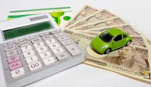 新型デリカD:5の維持費は? 残価設定型ローンや自動車ローンで購入するといくら?