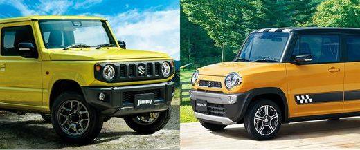 スズキ 新型ジムニーをハスラーと比較してみた!価格や大きさ、燃費は?