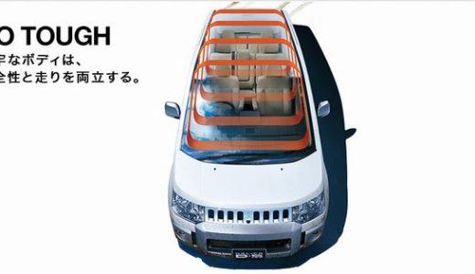 デリカD:5の安全性能が進化! 自動ブレーキや横滑り防止で運転しやすい?