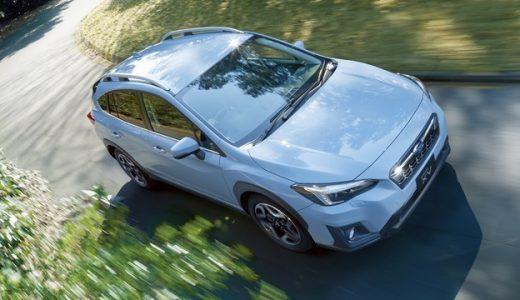 スバル XVの新車を購入するときの納車状況はどうなってる? 2ヶ月以上かかるかも…。